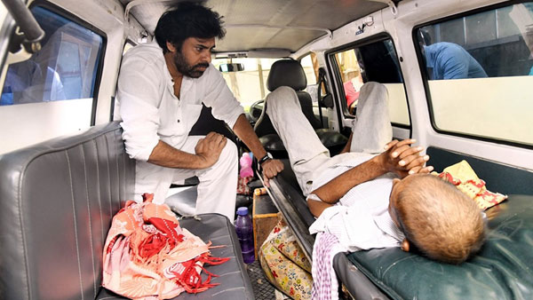 Jana Sena Party President Pawan Kalyan meets cancer patient and gave financial assistance