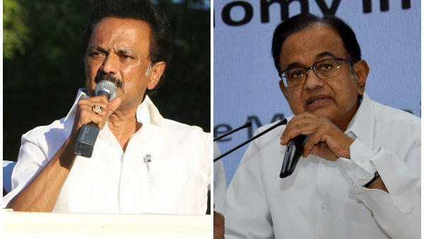 MK Stalin, chief of DMK, has come out in strong support to P Chidambaram.