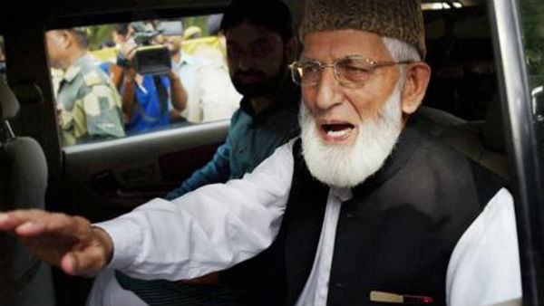 Hurriyat leader Syed Ali Shah Gilani tweet cause to two bsnl employees suspension