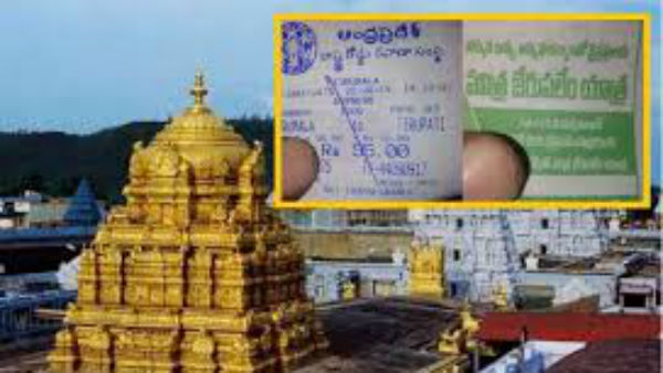 Religious propaganda became political dispute in Tirumala