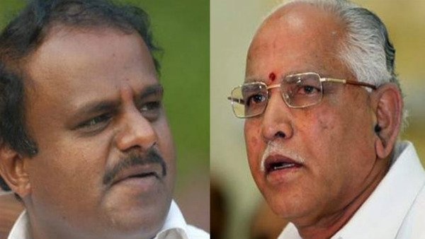 Karnataka former CM HD Kumaraswamy Objection On CM BS Yeddyurappa Decision To Rename The Village in Donors Name