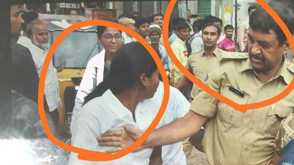 Police Misbehavior With College Girl On Protest In Charminar