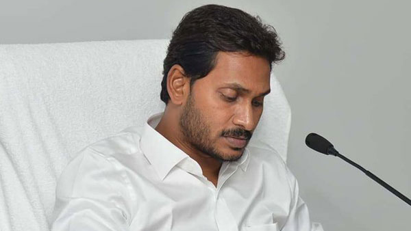 Ias Officer Pv Ramesh Demanded Apology To Ap Cm And Ap Public