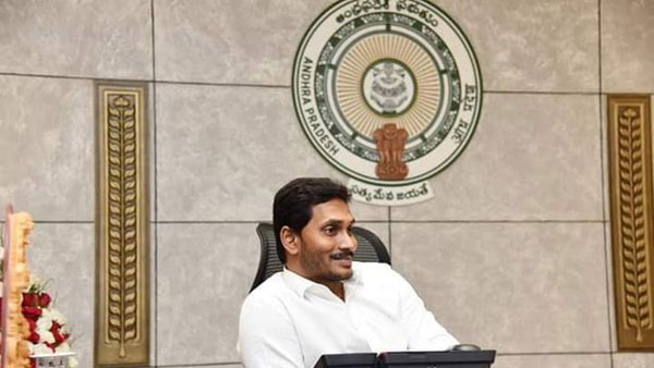 Chief Minister of AP YS Jagan Mohan Reddy for Jerusalem today