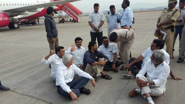 AP Govt taken action against who restricted Jagan in Vizag air port two and half years before.
