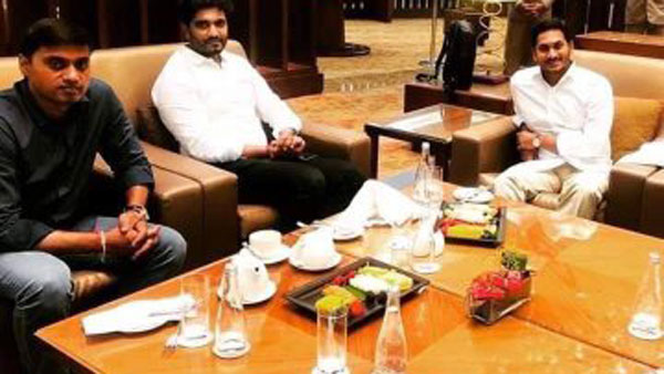 Chief Minister of Andhra Pradesh YS Jagan was land in Dubai Airport on his journey to wards USA
