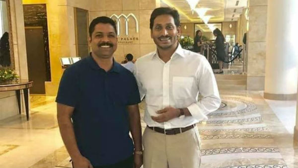 Chief Minister of Andhra Pradesh YS Jagan new look and new style in Israel part of his Jerusalem tour