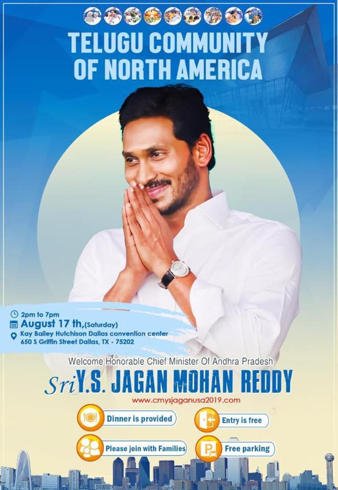 Chief Minister of AP YS Jagan is all set to visit Dallas in US on 17th this month