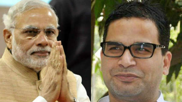 Prashant Kishor lauds Modi for strategic move in Howdi Modi programme