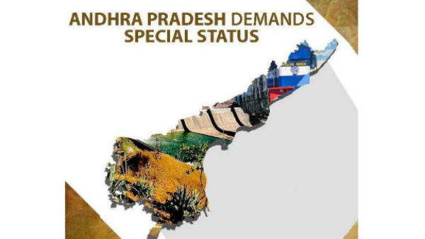 Withdrawal of all the cases registered in agitation demanding for Special Category Status to Andhra Pradesh