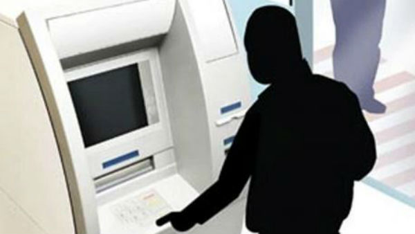atm cloning criminal caught by nellore police