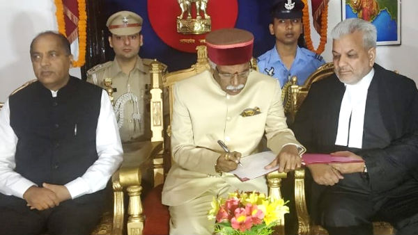 Bandaru Dattatreya oath as Himachal Pradesh Governor