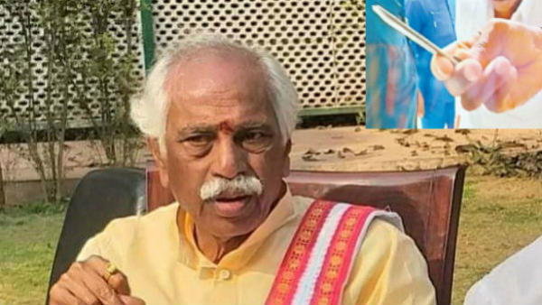 Knife Found in Bandaru Dattatreya Home