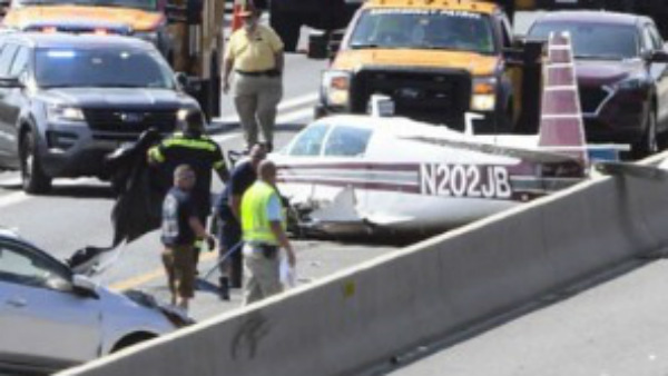 In a Shocking incident a small crashed after take off and struck a car in Maryland, America.
