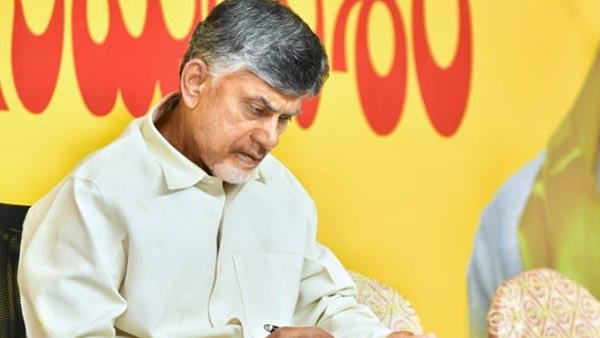 TDP Chief Chandra babu house arrest in Undavalli..started 12 hours hunger strike