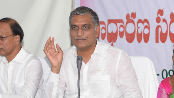 minister harish rao fires on sangareddy rdo while not lifting phone call