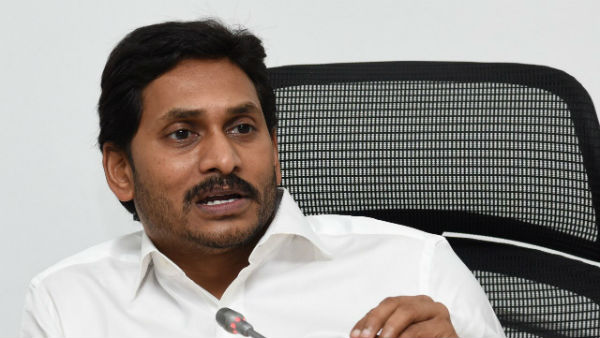 CM Jagan serious on media communications officials on negative campaign in national media
