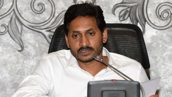 AP CM Jagan Mohan Reddy reviewed government education system.