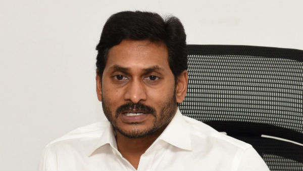 CM Jagan helicopter landing dispute .. CMO Serious