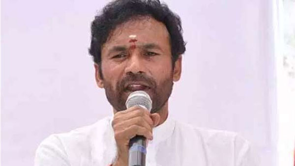 Pakistan will not be on the world map if war comes: Union Minister Kishan Reddy