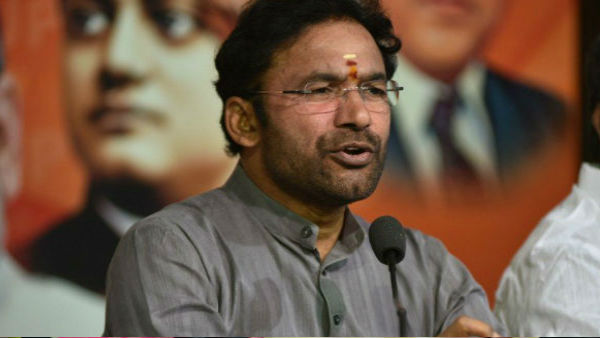 I received complaints on AP govt, says kishan reddy