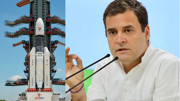 Work Not In Vain: Rahul Gandhi To ISRO After Moon Lander Loses Contact