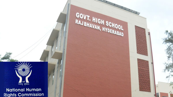 petition on Hrc: rajbhavan school gave tc to students