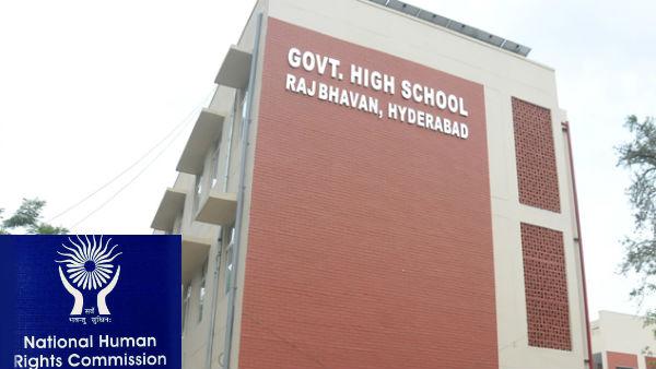 Petition on Hrc: రాజ్భవన్ స్కూల్పై బాలల హక్కుల సంఘం ఫిర్యాదు