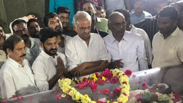 It is a rare event for Revanth Reddy in NTR Trust Bhavan.!The cadre emotionally welcomed..!!