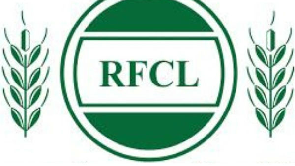 RFCL Recruitment 2019 apply for 84 Executive and NonExecutive Post