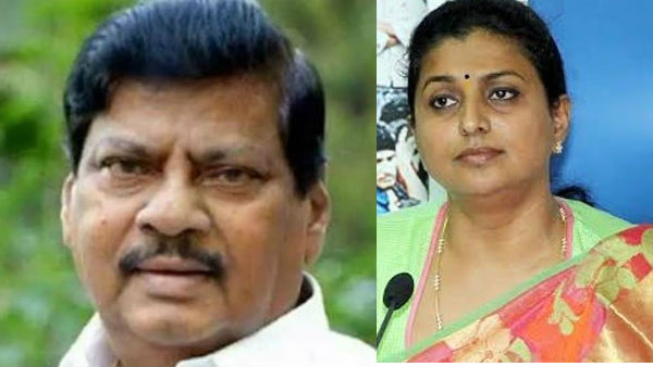 YCP MLA Roja got chance as cine actress and political entry by Ex Mp siva prasad