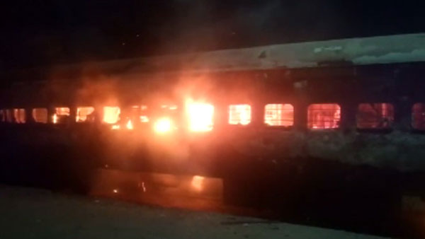 Fire at Sampark Kranti Express is not a technical flaw... What happened?