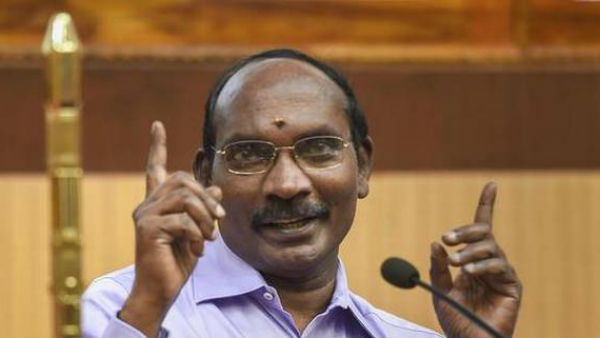 'First of all, I am an Indian': ISRO chief Sivan wins hearts with his reply