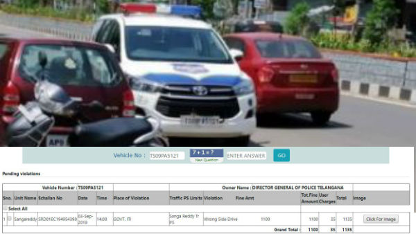telangana dgp fined for violating traffic rules