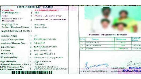 white ration cards may be issued soon in andhrapradesh