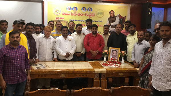nri tdp leaders condoles for kodela siva prasada raos death