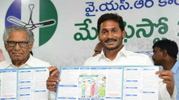 ysr pelli kanuka Enhancement of Marriage to brides of SC ST BC Minorities orders issued