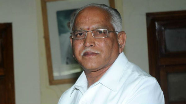 Wont Compromise, Says BS Yediyurappa After Amit Shahs Hindi Pitch