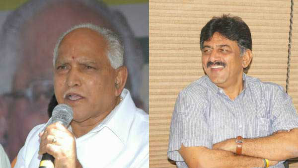 If DK Shivakumar released from ED i will be the most happiest person says Karnataka CM BS Yediyurappa