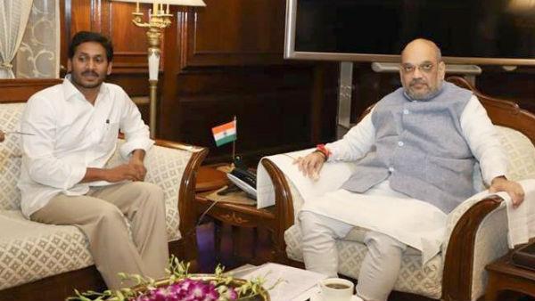 ఢిల్లీ పర్యటనలో ఏం జరిగింది..? అమిత్ షాతో భేటీ తర్వాత జగన్ మూడ్ ఎందుకు మారింది..? కారణం అదేనా...?