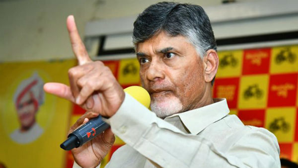 TDp Chief Chandra babu serious comments on AP Govt.Babu says A rowdy govt in in state