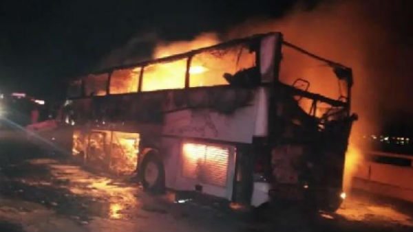 35 Pilgrims Killed As Bus Crashes Near Holy City Mecca