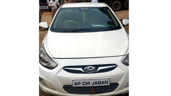 AP CM YS Jagan this is on a car number plate.