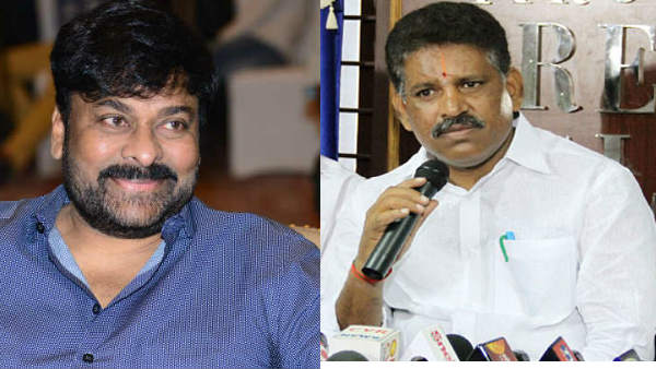 YSRCP leader Chevireddy Bhaskara Reddy denied postings on chiranjeevi by his fans name