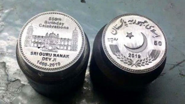 Pakistan issues commemorative coin to mark Guru Nanak 550th anniversary and University also