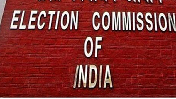 exit polls ban during Assembly elections by polls says EC