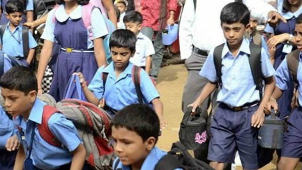 Fear of education budget in Telangana .. More than three thousand schools shut down?