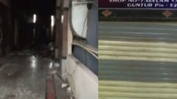 fire accident at guntur medical godown