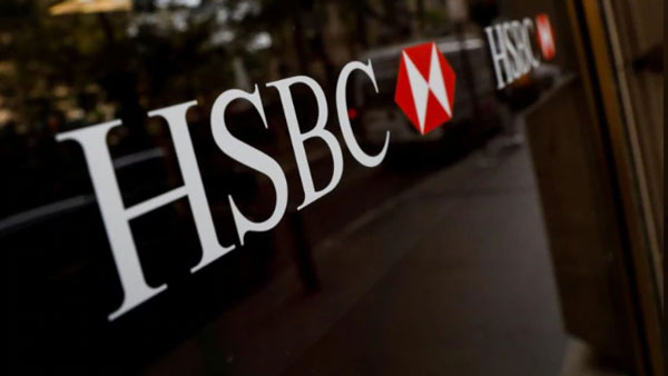 HSBC to lay off 10000 joobs,says a report