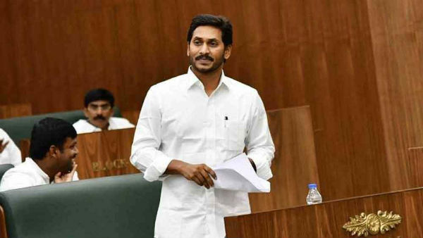 ap government releases rs 5510 crores for rythu bharosa scheme